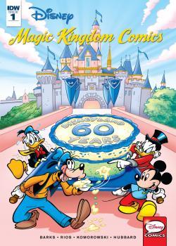 Disney Magic Kingdom Comics (2017)