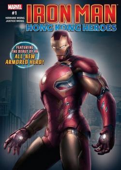 Iron Man: Hong Kong Heroes (2018-)