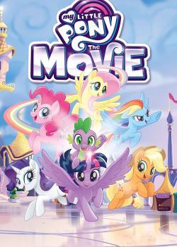 My Little Pony: การปรับตัวภาพยนตร์ (2017)