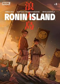 浪人岛(2019-)