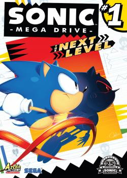 Sonic Mega Drive:下一级(2016)