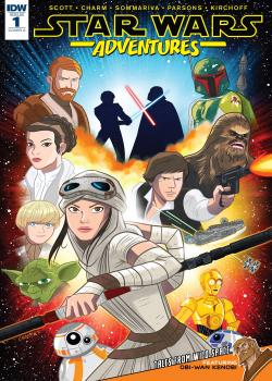 Star Wars Adventures (2017)