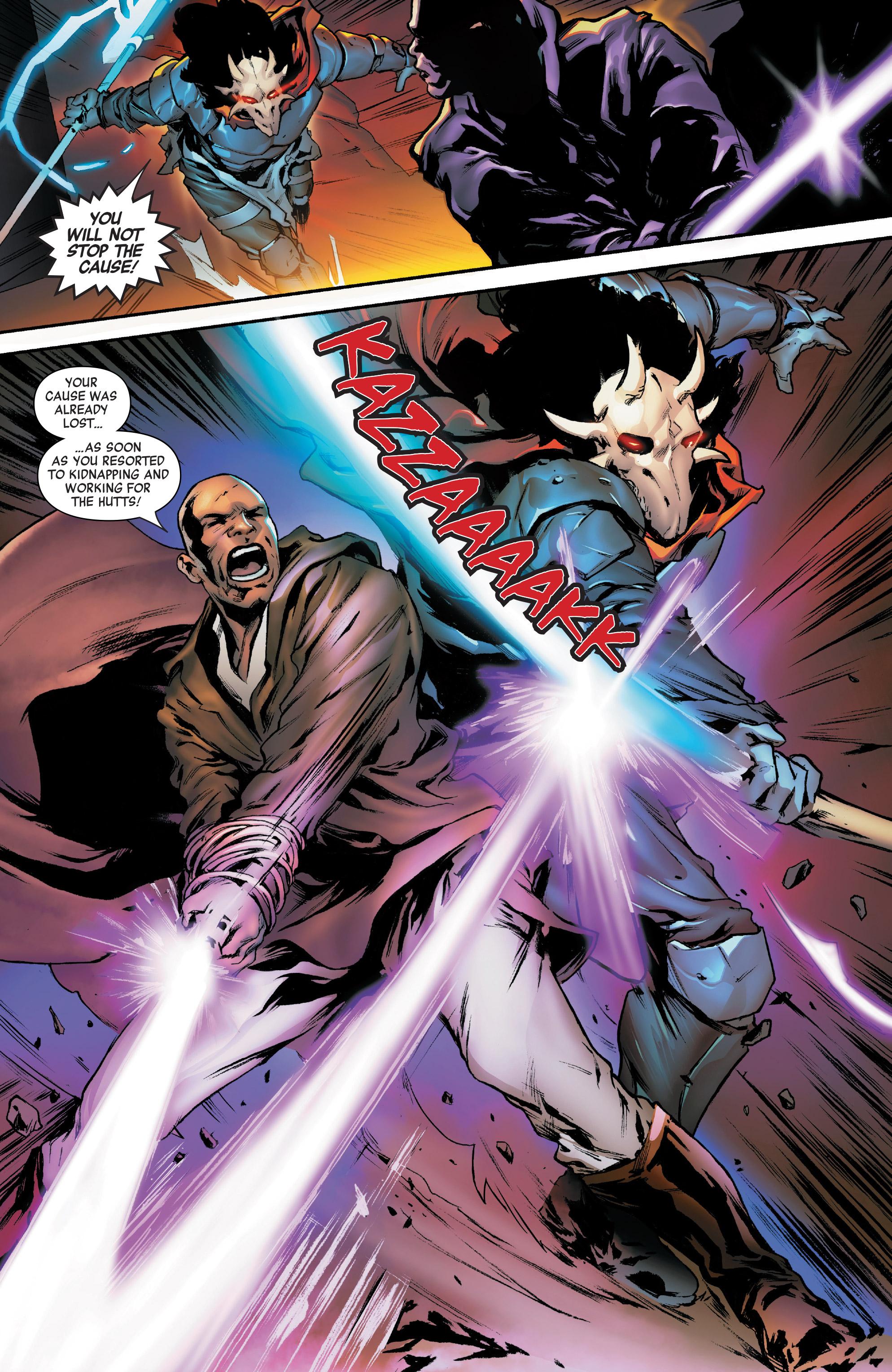 星球大战:共和国时代(2019年): Chapter 1 - Page 星球大战:共和国时代(2019年)