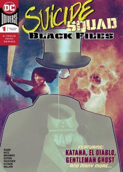 Suicide Squad Black Files (2018-)
