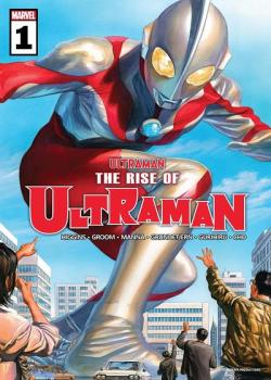 The Rise Of Ultraman (2020-)