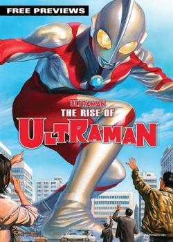 The Rise of Ultraman - Sneak Preview (2020)